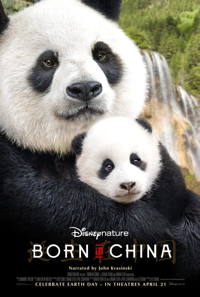 Disneynature Born in China Trailer and poster