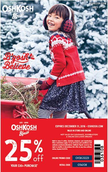 25% off OshKosh Coupon