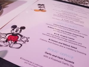 disney cruise menu animator's palace