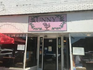 aunny's restaurant gullah foods south carolina